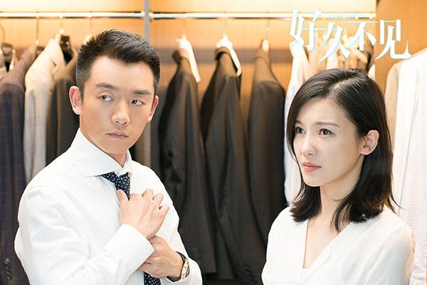 《好久不见》贺言独挑公司大梁 郑恺演绎十年成长故事