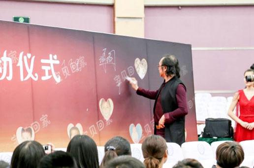 《宝贝回家》王守平:让中国电影走在世界的最前列