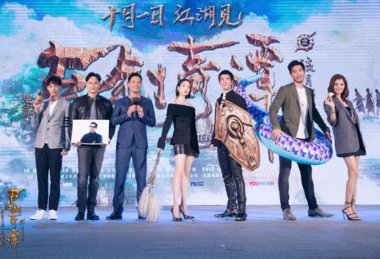 《古剑奇谭》发布会 王力宏与乐华七子比颜艺