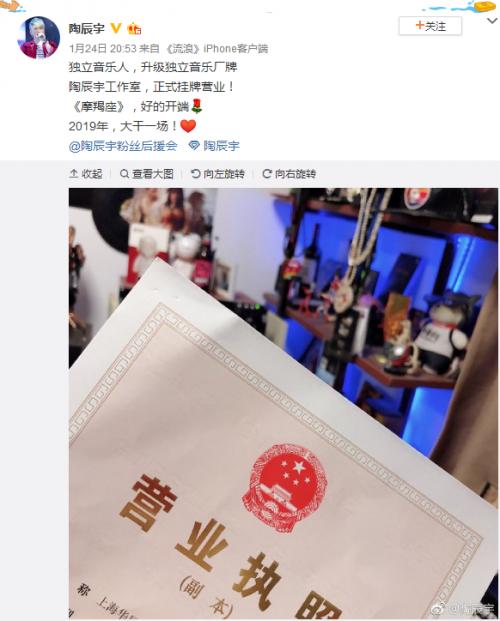 陶辰宇成立工作室当老板《摩羯座》上线获赞被催新单