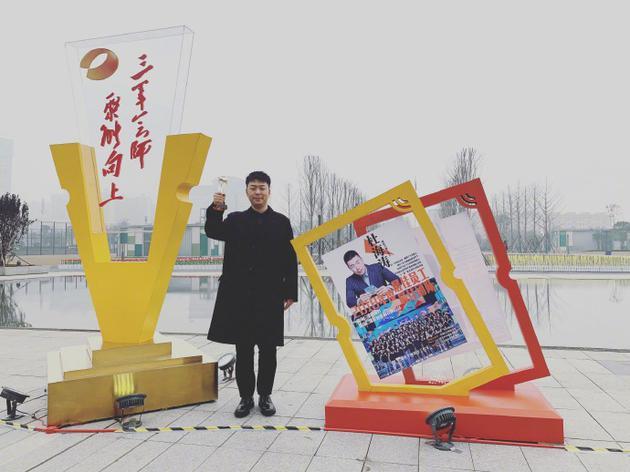 杜海涛获湖南广电年度最佳员工奖