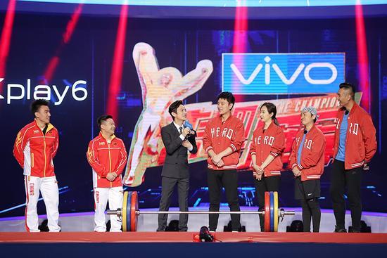 《来吧冠军2》王祖蓝宋茜享受暖心待遇