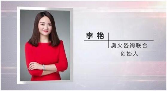 猎上网李艳:入行6个月1单未成 如今年薪300万