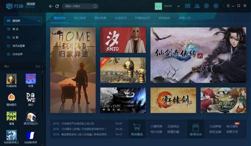 方块游戏发布会宣布《仙剑7》立项