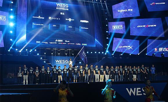 全球豪强齐聚海南 WESG 2017赛季总决赛号角吹响