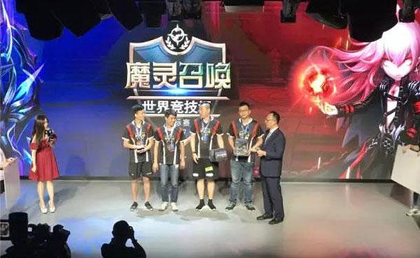 《魔灵召唤》代国出征 番茄老妖获中国预选赛总冠军