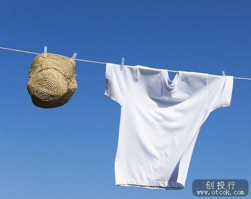 一件破旧的衣服卖出了三个价位,所有的商人看完非常震撼!