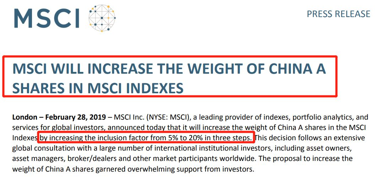 A股入MSCI增3倍:创业板首入5000亿巨资要来