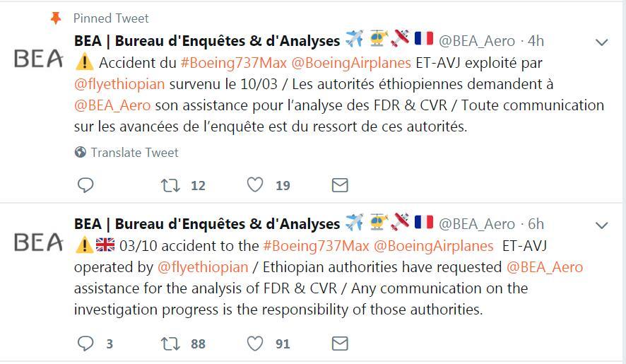 埃塞俄比亚请求法国帮助破译坠毁客机黑匣子数据