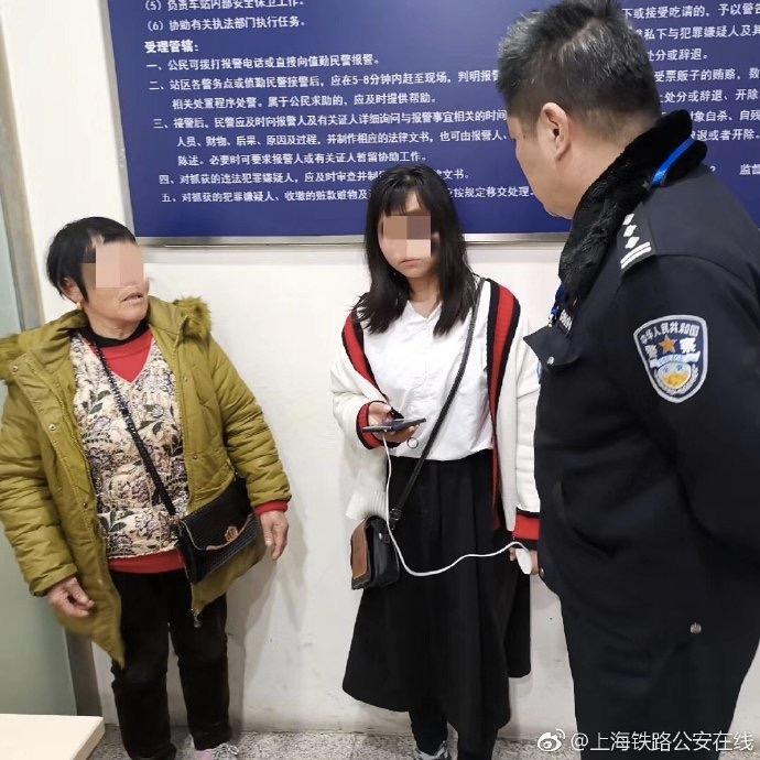 湖南14岁女孩离家欲投奔网上男友火车站内被找到