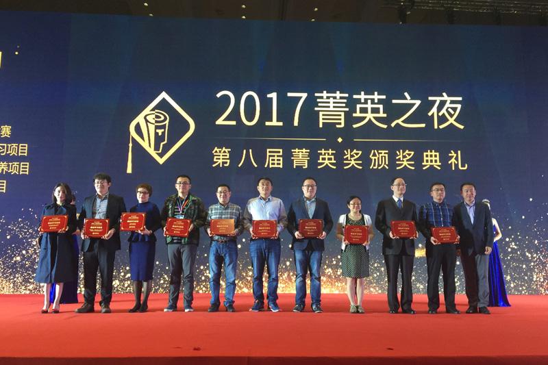 """祥鹏航空荣获2016中国人才发展菁英奖""""最佳学习项目"""""""