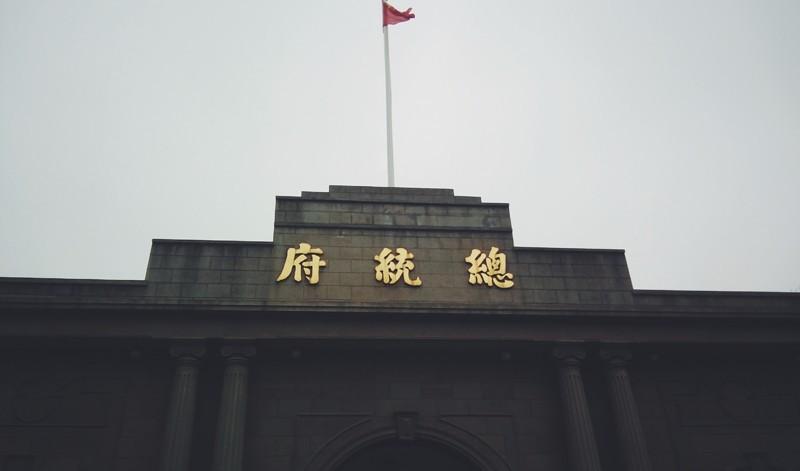 抗战节节败退,实在不是蒋介石指挥无能