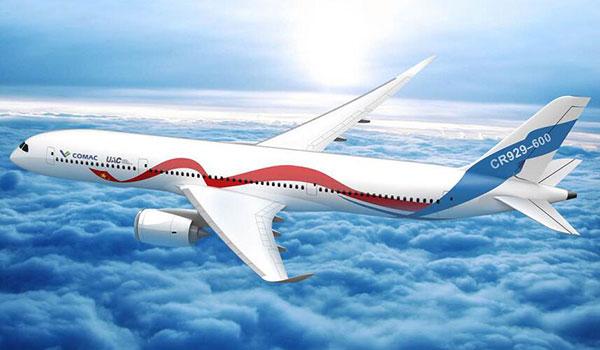 中俄合研宽体客机命名为CR929 预计7年左右首飞