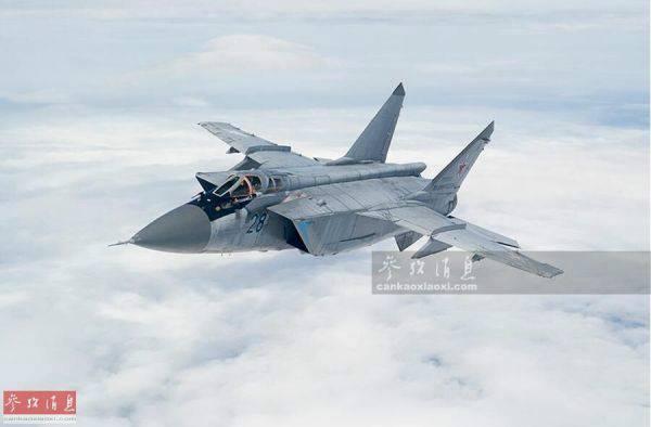 俄拟研发米格-41超级五代战机:带有未来主义色彩