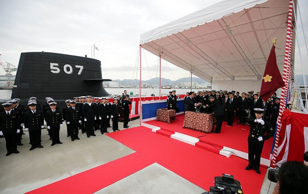 日本苍龙潜艇退出印招标 不愿转让技术